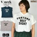 ロゴプリント VネックTシャツ レディース 大きいサイズ 011-2094 3L 4L オフ ピンク DKグリーン