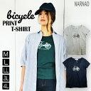 プリント Tシャツ レディース 大きいサイズ 011-2121 M L LL 3L 4L グレー グリーン ネイビー