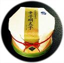 高級かねふく熟成辛子明太子(440g)木樽【直送送料込み】【楽ギフ_包装】