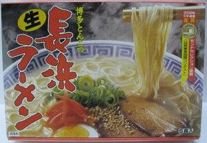2009年モンドセレクション6年連続金賞受賞!本場 博多とんこつの味!極細麺とスープの味わいが...