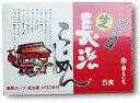 本場博多長浜とんこつの味!!博多伝統の極細麺とコクのある豚骨スープが絶品!!リピート率No....