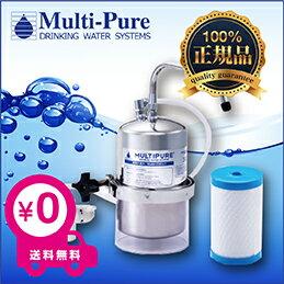 アクアボーイ MODEL-250SSCT マルチピュア 浄水器 送料無料 10年保証 ポイント