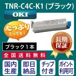 TNRC4CK1ブラック沖データオキOKI