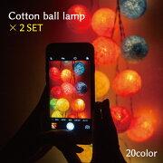 コットンボールランプ cottonballlamp cottonballlight