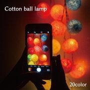 コットン cottonballlamp cottonballlight