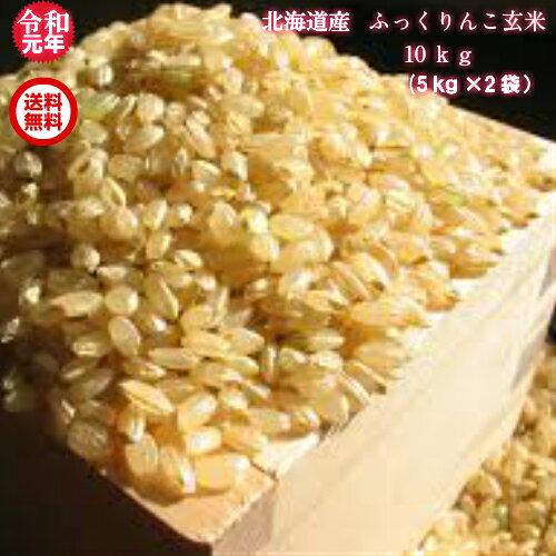米・雑穀, 玄米 10kg5kg2