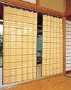 【送料無料】竹すだれカーテン TC52170 100*170