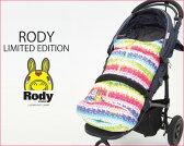 【全国送料無料】【即納】人気のRodyバージョン ベビーカー用スリーピングバッグ(ベビーカー フットマフ、寝袋、出産祝い、防寒対策)
