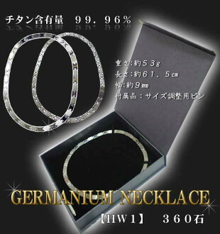 Germatitanium necklace germa360 stone (entering high-quality magnet case) HW1
