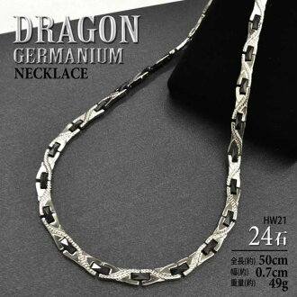 Dragon German germanium necklace germanium 24 stone HW21