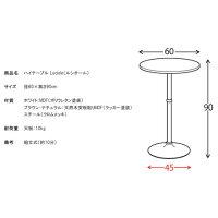【送料無料】ハイテーブルKNT-J1061