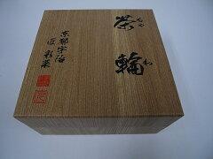茶輪(抹茶バームクーヘン)