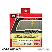 CATZ(キャズ)HB4バルブライジングイエローCB452N
