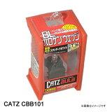 CATZ キャズ CBB101 土日も出荷在庫有り即日出荷 土日もT16バルブ スタンダードホワイト(1個入り)