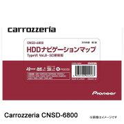 CarrozzeriaカロッツェリアCNSD-6800HDDナビゲーションマップTypeVIVol.8・SD更新版【2018年6月下旬発売予定】