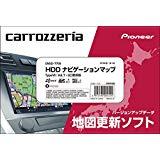CarrozzeriaカロッツェリアCNSD-7700土日も出荷在庫有り即日出荷HDDナビゲーションマップType7Vol7・SD更新版
