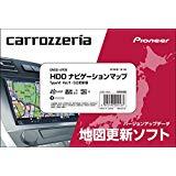 CarrozzeriaカロッツェリアCNSD-6900HDDナビゲーションマップType6Vol.9・SD更新版【2019年6月発売予定】