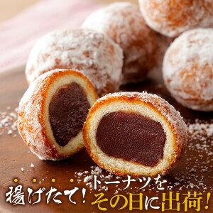 【送料無料】【厳選北海道素材】揚げたて即日出荷のあんドーナツ 10個×3 北海道産 こだわり 厳選 敬老の日