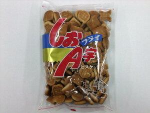 【送料無料】坂栄養食品 190GしおA字フライ 選べる 10個 詰合せ セット ? クッキー びすけっと くっきー cookie biscuit 菓子 おかし ナシオ