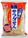 【送料無料】三幸製菓 18枚三幸のサラダせん 20個 詰合せ...