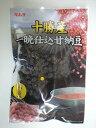 【送料無料】木村製菓 165G十勝産一晩仕込小豆甘納豆 選べる 10個 詰合せ セット | わがし 和菓子 菓子 おかし ナシオ