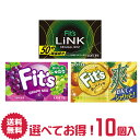 【送料無料】ロッテ Fit's ガム 選べる 10箱 詰合せ...