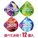 【送料無料】UHA味覚糖 コロロ 選べる 12袋 詰合せ セット グレープ マスカット メロン マンゴー   菓子 おかし ナシオ ユーハ みかくとう
