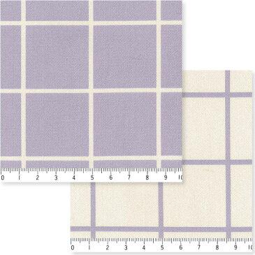3.8cmピッチ ラインチェック柄 7911-32 ライトバイオレット スッキリしたラインチェック柄 紫 パープル 10cm単位 やや厚手 生成りオックス生地 綿100% 110cm 布 入園入学 エプロン バッグ クッション ランチョンマット カルトナージュ生地 商用利用可 生地