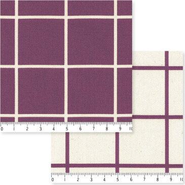 3.8cmピッチ ラインチェック柄 7911-81 ダークバイオレット スッキリしたラインチェック柄 紫 パープル 10cm単位 やや厚手 生成りオックス生地 綿100% 110cm 布 入園入学 エプロン バッグ クッション ランチョンマット カルトナージュ生地 商用利用可 生地