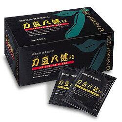 ≪ナタマメ茶≫ 刀豆八健EX お茶タイプ 2箱【なたまめ茶】【なた豆茶】
