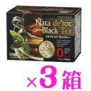 『ナタ・デ・トック ブラックティー 3箱』【ナタデトック】【ナタデトックティー】【ダイエットサポート茶】 【10P03Feb04】