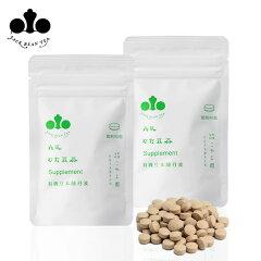 丹波なた豆茶・サプリメント 錠剤90粒×2袋セット/【メール便送料無料】