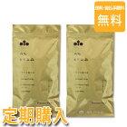【定期購入】丹波なた豆茶[3gティーバッグ30個入]2袋セット