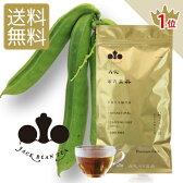 丹波なた豆茶Premium Pack/〜美味しさと実感の健康茶〜【送料無料】なたまめ茶/国産/無農薬/オーガニック/ノンカフェイン/スーパーフード