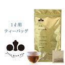 丹波なた豆茶Premium Pack/〜美味しさと実感の健康茶〜【送料無料】/国産/なたまめ茶/無農薬/オーガニック/ノンカフェイン/