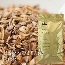 ★新茶H29年度産なたまめ茶★丹波なた豆茶 [3g×30個入]/国産|無農薬【送料無料】