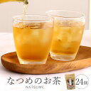 【更年期にお悩みの方へ。ノンカフェイン】なつめのお茶 NATSUME 24個入り(無農薬 国産 ティーバッグ 薬膳茶 冷え性 妊娠中 妊婦 授乳中 フルーツティー プレゼント ギフト)なつめ茶 ナツメ