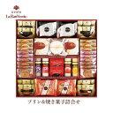 【送料無料】 京都ラ・バンヴェントプリン&焼き菓子詰合せ (...
