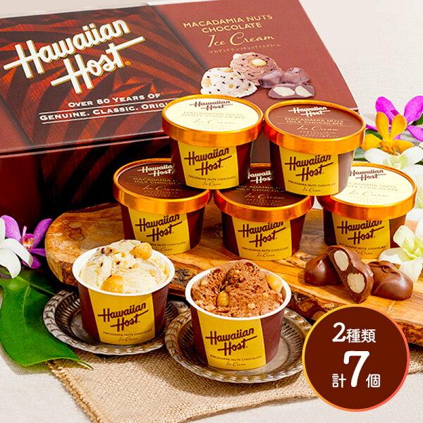 ハワイアンホーストマカデミアナッツチョコアイス2種類計7個ハワイプレゼントスイーツデザートIW1000013545ミルクナッツ人