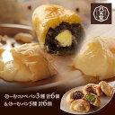 【定番】八天堂のクリームパン