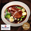 レストラン ノワドココ まるごと牛タンシチュー 220g×2...