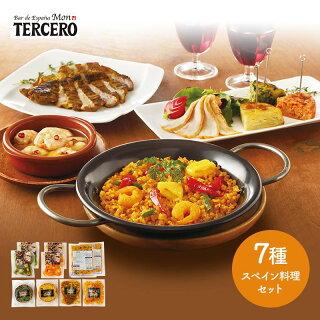 スペインバル モン・テルセーロ」 スペイン料理セット