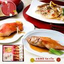送料無料 【敬老】鳥取 「山陰大松」 氷温熟成 簡単便利な魚惣ギフト匠 4種 計7個 SK1