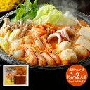 北海道 海鮮キムチ鍋 白菜キムチ100g×1 ボイル海老×3