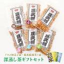 お茶 ドライ納豆 プチギフト 「6種類から選べる茨城名物ドライ納豆」 + 「静岡県産の最高級緑茶 4種類から選べるセット」お得用 詰め合わせ 茨城 静岡 干し納豆 ギフト