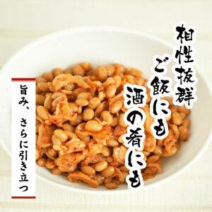 切り干し大根のキレのよい歯ごたえ。キムチの風味が旨みを一層引き立てます。【そぼろ納豆】【...