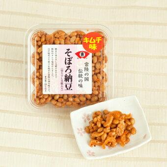 納豆そぼろ納豆キムチそぼろ納豆茨城名産品が選べるセットお得なまとめ買い140g×10パックナットウキナーゼ納豆キナーゼ納豆菌水戸納豆ご飯のお供