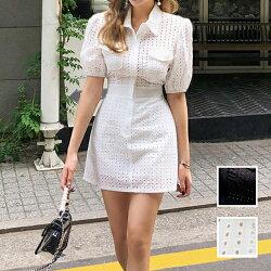 韓国ファッションレディース韓国パーティードレスお呼ばれワンピース夏春パーティーブライダルお取り寄せnaloG119パンチングレース襟付き背中見せバックコンシャスマイクロミニお呼ばれコーデ結婚式二次会セレブセクシー20代30代きれいめ2020