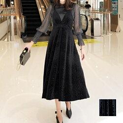 【即納】韓国ファッションレディースセットアップ秋冬春パーティーブライダルnaloG143シースルーロングカフスキャミワンピースお呼ばれコーデ結婚式二次会セレブセクシー20代30代きれいめ2019