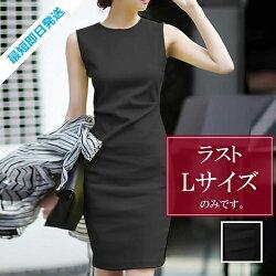 韓国ファッションレディース韓国パーティードレスお呼ばれワンピース夏春パーティーブライダルお取り寄せnaloH937キレイ色ベーシックデザイン着回しシンプルお呼ばれコーデ結婚式二次会セレブセクシー20代30代きれいめ2020